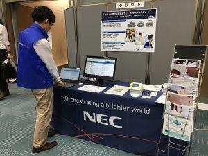 NECソリューションフェア2017in千葉_Yecブース風景