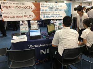 NEC西東京フェア_当日風景2