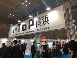 itop横浜_会場風景